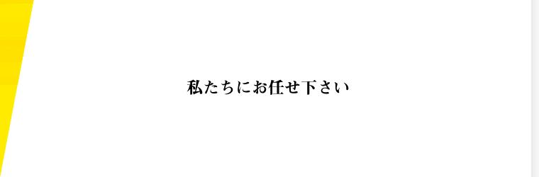 松田マネジメントセンター