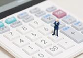 会計と税務